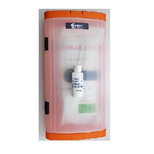 Coffret à Gants BGT-E Polypropylène Orange + Flacon Talc